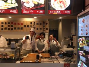 寿司職人・板前さん募集【月給35万円以上 関西空港内】の求人